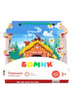 """Книжка-пазл """"Теремок"""" Деревянная, 54 элемента"""
