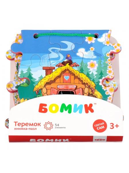 "Книжка-пазл ""Теремок"", 54 элемента"