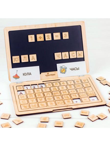 Ноутбук Алфавит (магнитный ноутбук с карточками)