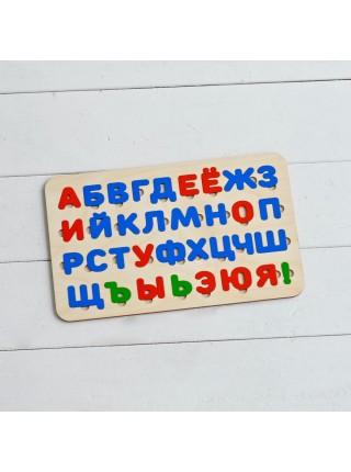 Рамкой-вкладыш Цветная Азбука (Алфавит) Радуга Кидс
