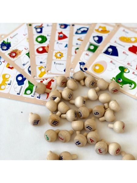 Дополнительный Набор Азбука, Радуга кидс (карточки+33 фишки с буквами)