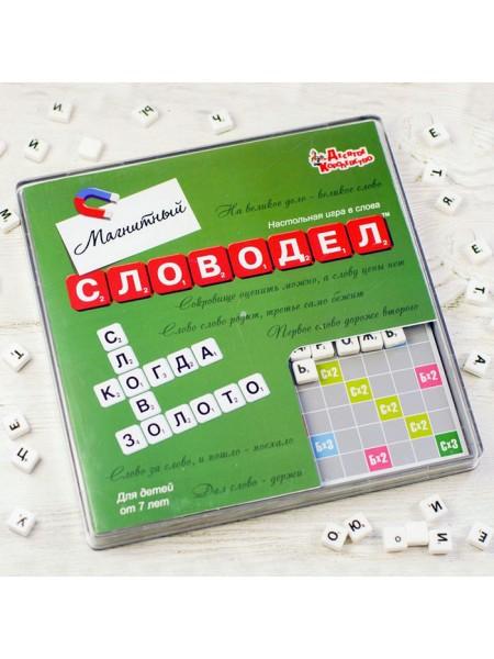 """Настольная магнитная игра """"Словодел"""""""