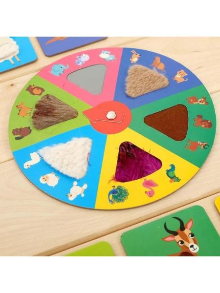 Настольная игра для малышей Тактильное лото, Животные
