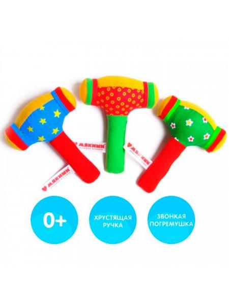 Мягкая игрушка Детский молоток, ШуМякиши