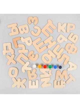 Набор для росписи Буквы-раскраски, Smile decor, Т1107