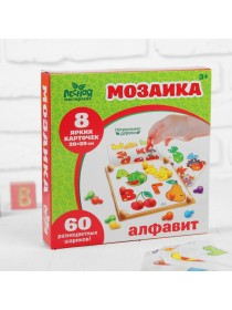 """Игрушка-мозаика с шаблонами """"Волшебный алфавит"""" (в наборе 8 карточек)"""