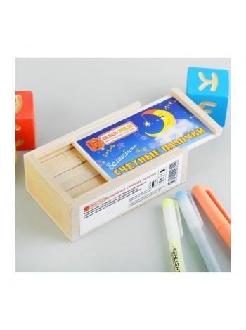 """Игровой набор """"Волшебные счетные палочки"""", 18 шт. купить"""