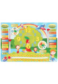 Обучающая доска Веселый календарь, Мастер игрушек IG0082