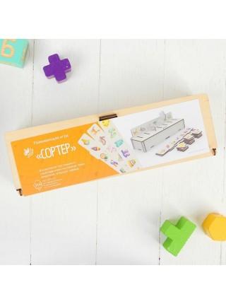 Развивающая игра Сортер, Мастер игрушек IG0165