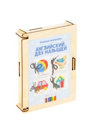 Книжка-малышка Английский для малышей, Мастер Игрушек IG0125
