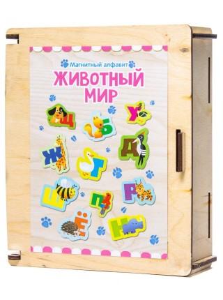 """Алфавит русский """"Животный мир"""" магнитные буквы"""