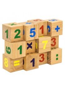 Кубики Цифры Alatoys КБЦ1200