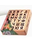 Кубики Азбука, 30 деталей Престиж-игрушка купить