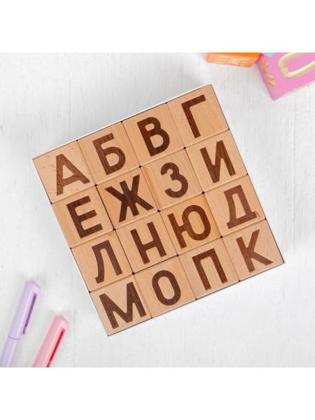 Кубики Азбука Престиж-игрушка А0161