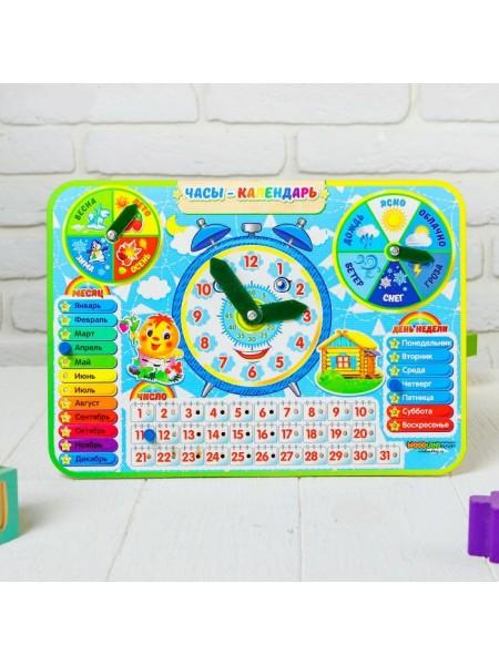Обучающая доска Часы-календарь