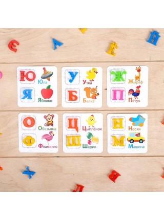 Магнитные буквы с карточками Учим буквы