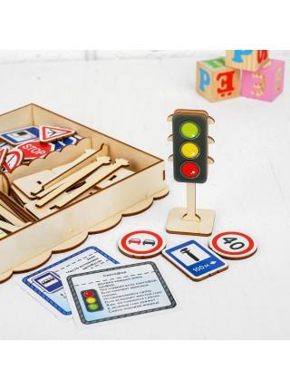 Набор дорожных знаков, Smile Decor П032