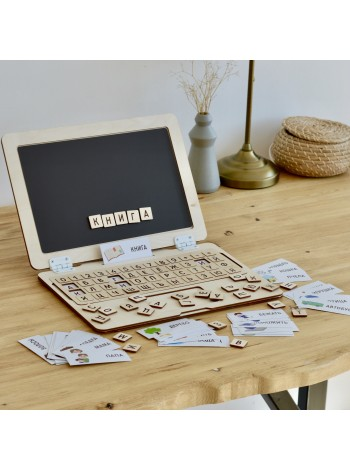 Ноутбук Алфавит, деревянный Радуга Кидс, купить в интернет магазине умныйслон.рф