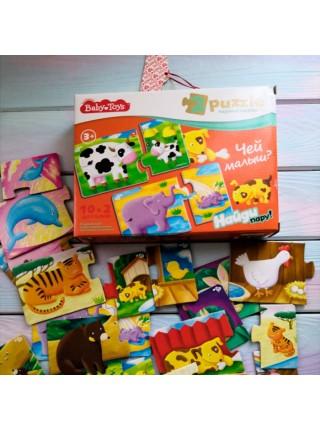 Макси-пазлы для малышей «Чей малыш?» Baby Toys