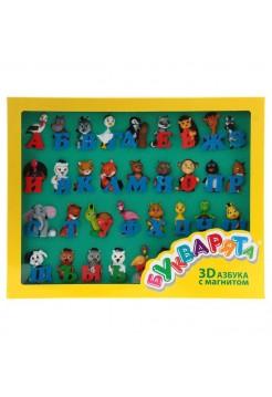 Магнитная 3D азбука «Букварята», Мир игрушек