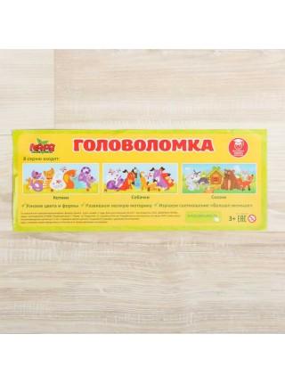 """Головоломка-пазл """"Котики"""" (Деревянная)"""