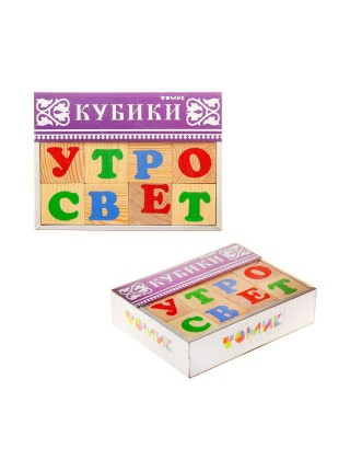 Кубики Алфавит русский Томик 1111-1