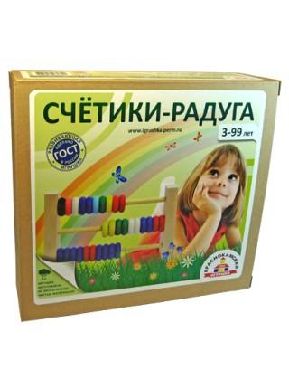Деревянные Счеты радуга, Краснокамская игрушка СЧ-04