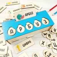 Игра Сортер Буквы и Слова с карточками