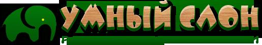 Умный Слон - Интернет-магазин деревянных игрушек